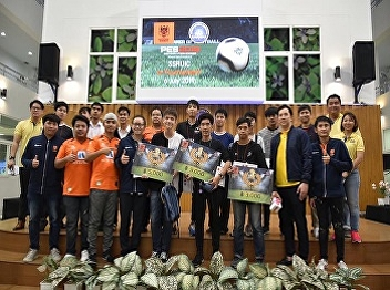 The International 9 (Dota 2) with the prize pool 1 billion baht. Digital Entrepreneurship Management major, International College, Suan Sunandha Rajabhat University ready to be the one who support e-sport industry in Thailand