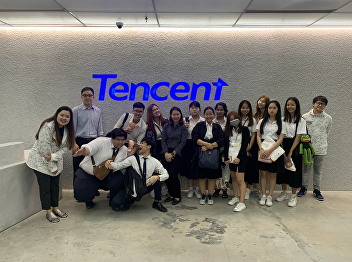 Students visited an E-sport organizer at TenCent Thailand (Co., Ltd.)