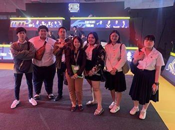 Students observed the E-sport competition PUBG Mobile Pro League 2020 (Thailand)