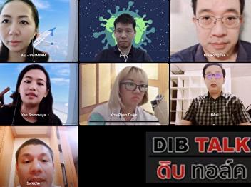 Lecturers prepared for the DIB Talk live stream