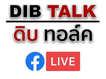 DIB Talk