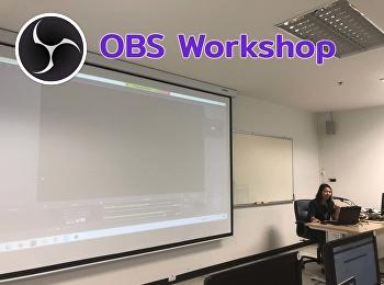 ฝึกอบรมการใช้งานโปรแกรม OBS